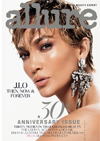 Jennifer Lopez on the cover of the March 2021 issue of Allure magazine